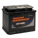 Аккумулятор 6СТ-60 ООО Исток  Курский аккумулятор  Прямая полярность
